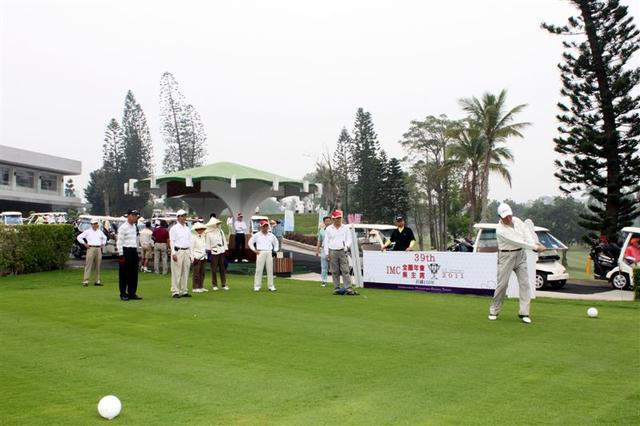 IMC第四十屆全國年會盃暨吳主席盃高爾夫球賽